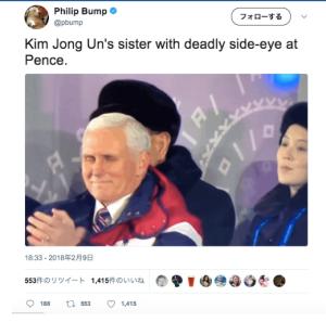 Washinton Post Philip Bump Pence North Korea